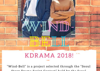 Wind Bell Ep-1